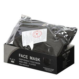 NEW 20 PC FACE MASK 4 PLY ADULT NOSE WIRE